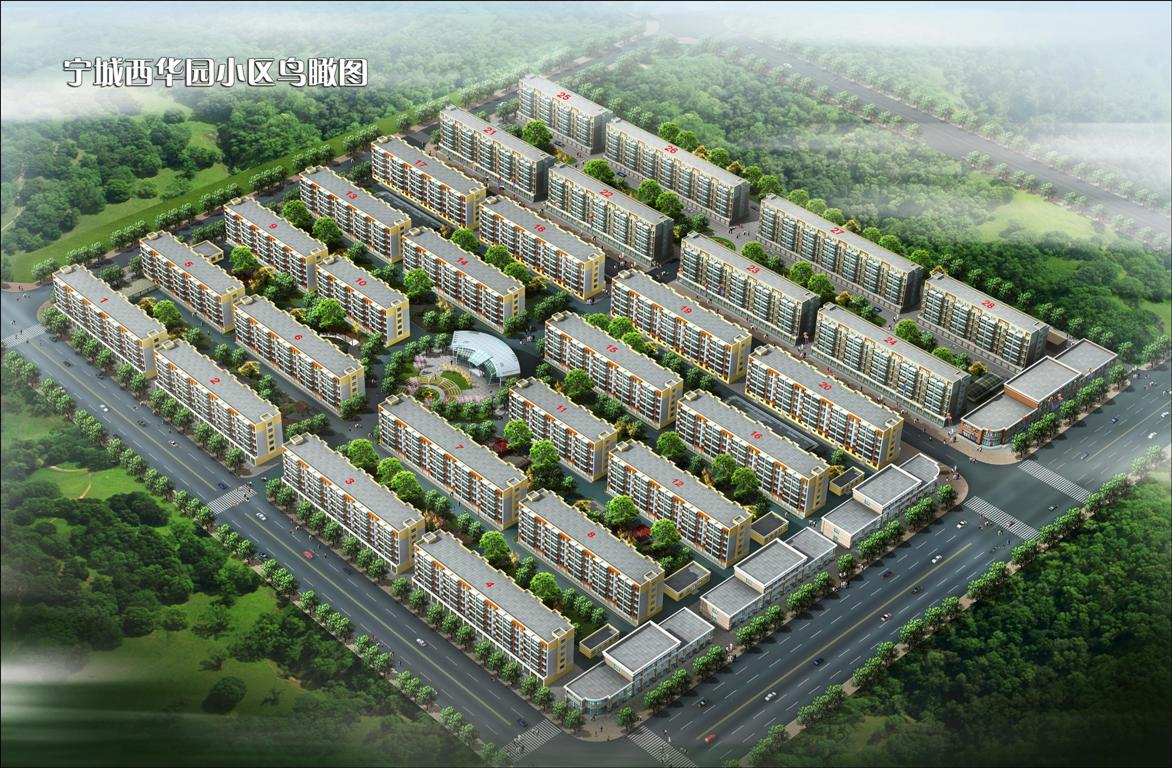 Western Chinese Garden Project Ausunion Property